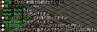 ぶっちゃけ-s.jpg