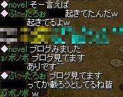 読者さん~新鮮~
