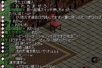 エロ魔人-s.jpg