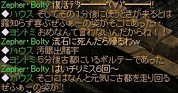 復活~塩8~-s.jpg