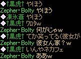 黒彼女1-s.jpg