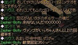 敏捷固定-s.jpg