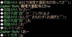 くお(バレンタイン)-s.jpg