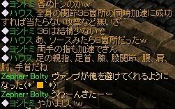 やかましい-s.jpg