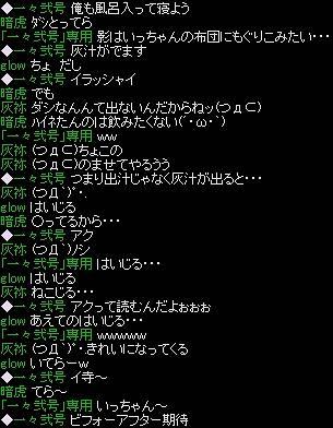 HAIJIRU-s.jpg