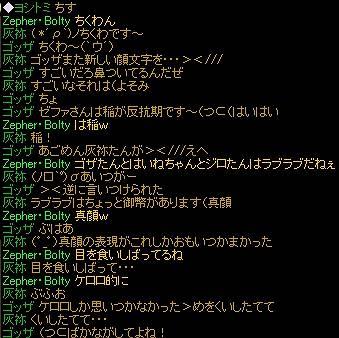 ケロロ的に-s.jpg