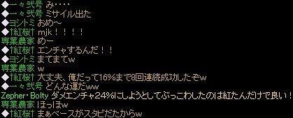 失敗を期待するGM-s.jpg