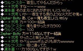 力=114なんです←結論-s.jpg