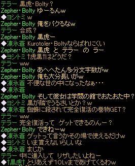 黒彼女6-s.jpg