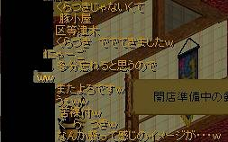 からづきさんというイメージ