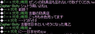 俺やべぇ-s.jpg