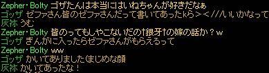 うぇえw-s.jpg