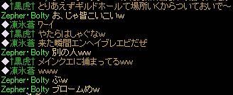 GHへいらっさい-s.jpg