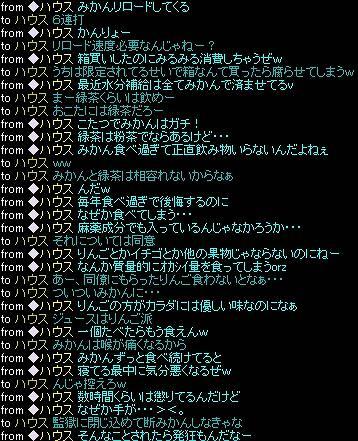 みかん1-s.jpg
