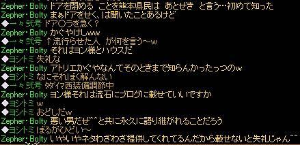 かぐやけし-s.jpg