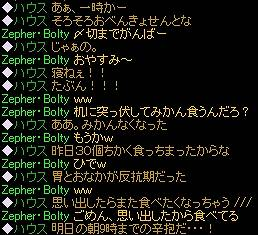 みかん2-s.jpg