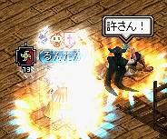 黒彼女8(お目見え)-s.jpg