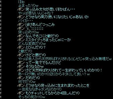 やっぱ無理-s.jpg