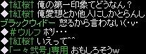 黒たんの第一印象-s.jpg