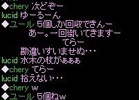 胴体クエ-s.jpg