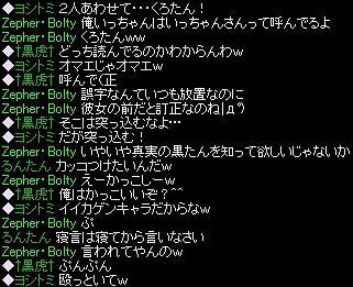 黒彼女10-s.jpg