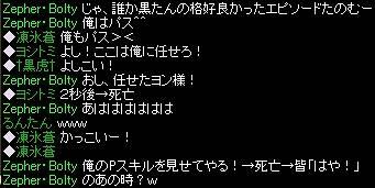 黒彼女11-s.jpg