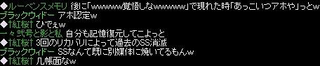アホ認定-s.jpg