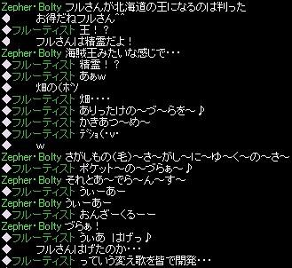 毛マニアフル-s.jpg