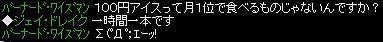 一時間一本-s.jpg