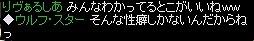 恒例です^-^-s.jpg