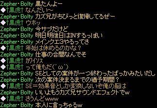 サウンドエフェクト-s.jpg