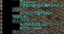 実況キタ━━━━(゚∀゚)━━━━!!
