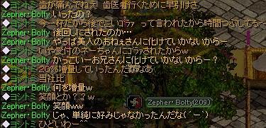 ヨン様増量当社費20%-s.jpg