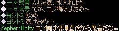 鬼畜王ヨシトミ-s.jpg
