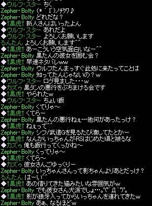 名物カップル裏話-s.jpg