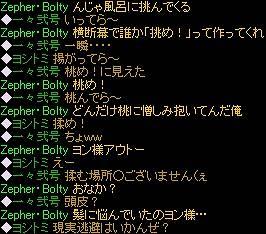 ももめ!-s.jpg