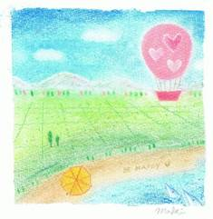CCF20080628_00001 baloon.jpg