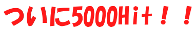 5000����.png