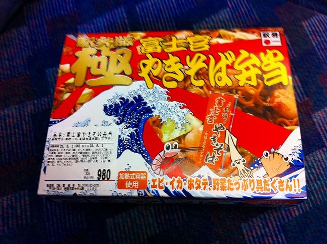 富士宮やきそばの画像 p1_26