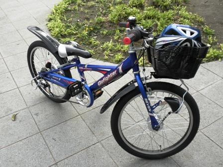 自転車の 小学生 自転車 男の子 : ... 自転車!安全自転車! | 東京de
