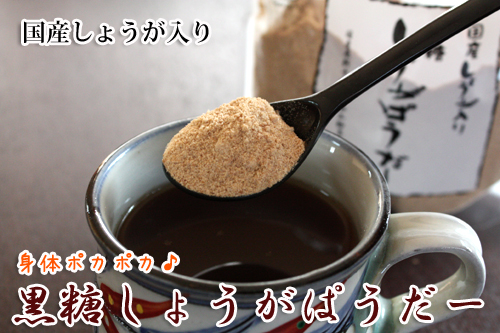syouga-bana500.jpg