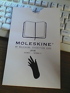 my moleskine exhibition