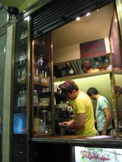 block cafe.JPG