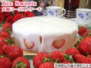 大阪ケーキ