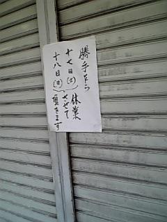 大阪・ヨーグルト・ケーキ屋・ボストン