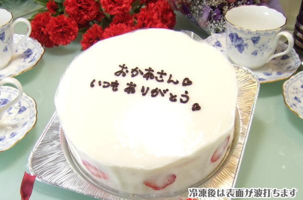 母の日、メッセージケーキ、母の日スイーツ