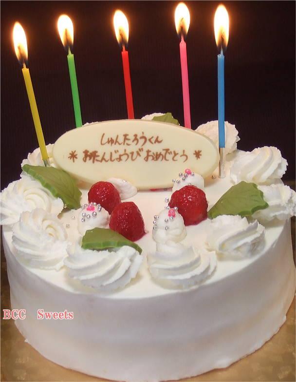 バースデーケーキ・生クリーム・プレート付5号