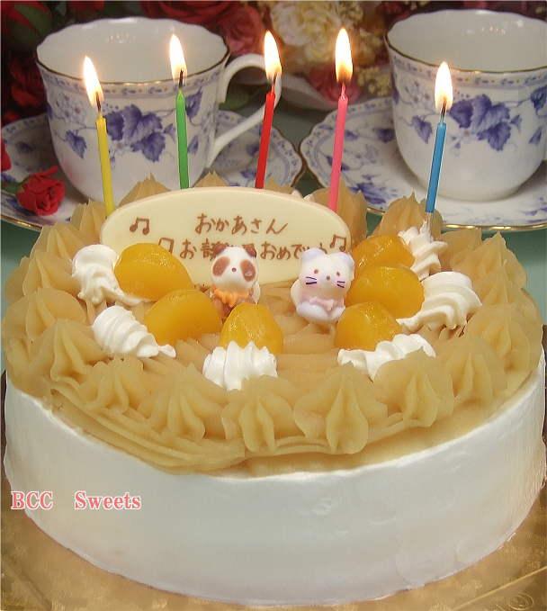 バースデーケーキ・モンブラン・プレート・動物菓子付6号