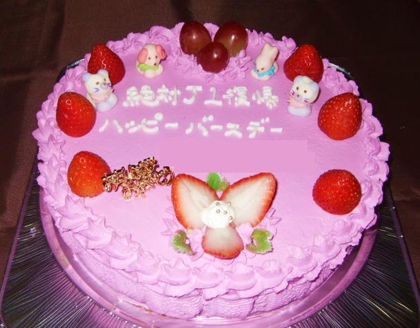 オーダーメイド誕生日ケーキ宅配、例2