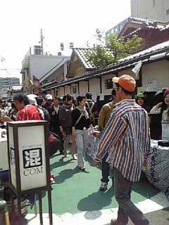 大阪・阿倍野・昭和町、1